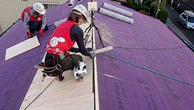 屋根の葺替工事