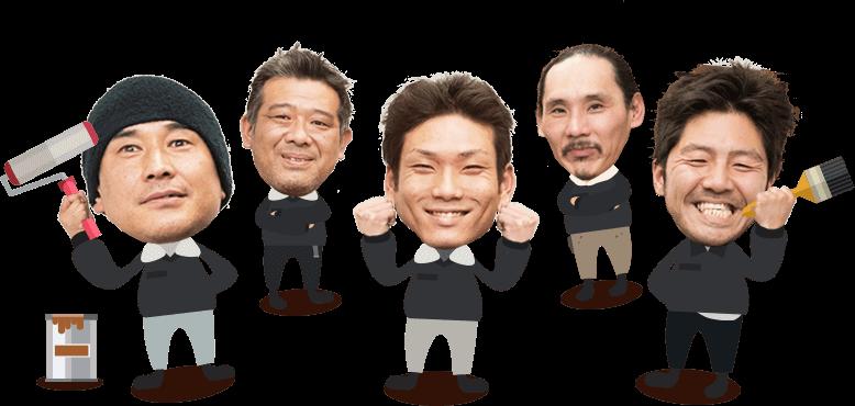福岡雨漏りレスキュー隊スタッフ