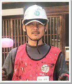 斎藤 洋介